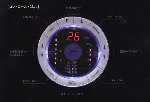 エアウェーブ「air wave」 新・形状記憶パーマ