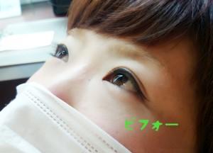 池袋美容室マツエク高橋① (2)